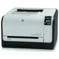 Stampante HP Color LaserJet CP1525N