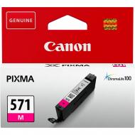 Cartuccia magenta 0387C001 Originale Canon