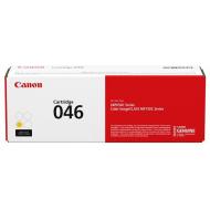 Cartuccia Toner giallo 1247C002 Originale Canon