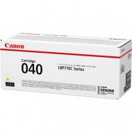 Toner giallo 0454C001 Originale Canon