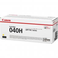 Toner giallo 0455C001 Originale Canon